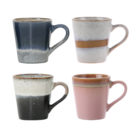 70's Ceramics Espresso Cups - Set of 4 Gift Box