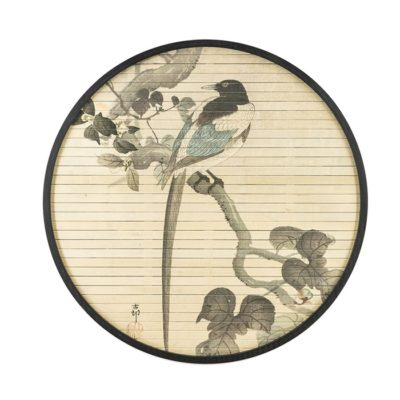 Circular Bird Wall Hanging